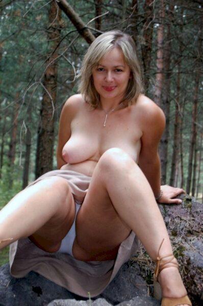 Passez une nuit de sexe avec une coquine de cougar